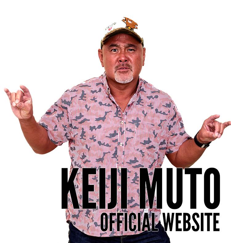 武藤敬司公式サイト - KEIJI MUTO OFFICIAL WEBSITE